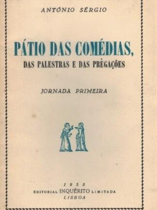 Pátio das Comédias de António Sérgio