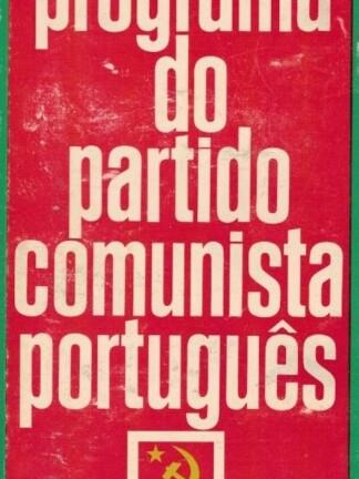 Programa do Partido Comunista Português de Partido Comunista Português
