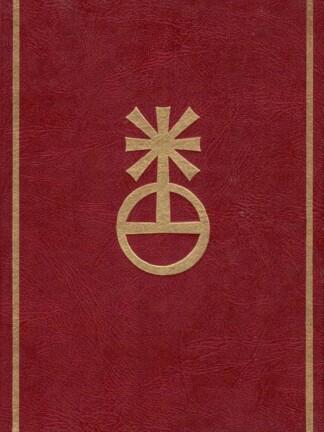 Biblia Sagrada de António Ribeiro